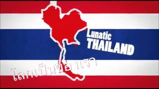 The World is Ours(โลกเป็นของเรา) - (Thai Version) Coca-Cola