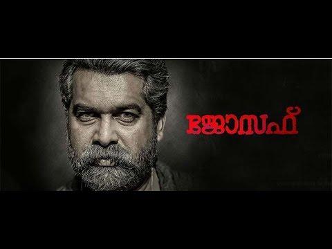 Poomuthole nee joseph malayalam movie song # bgm # music