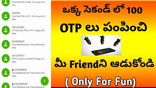 How to fun with your friend by sending 100 OTP mesegges Within one second !! #TaraTechnology.