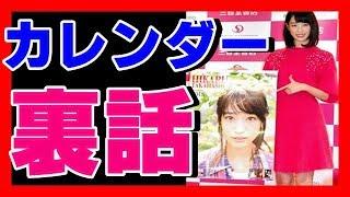 全日本国民的美少女コンテスト グランプリ受賞の高橋ひかるさん、201...