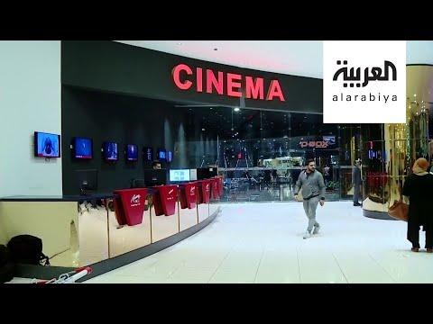 صباح العربية | خسائر بالملايين في السينما المصرية بسبب كورونا  - 10:00-2020 / 5 / 27