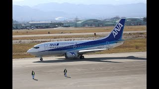 ANAウイングス スーパードルフィン 小松空港 ANA Wings Super Dolphin a...