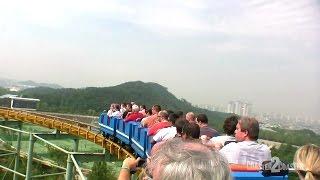 Camel Back Coaster - E-World / 이월드 - Daegu Metropolitan City, South Korea