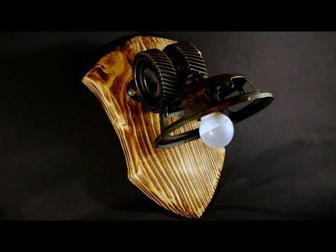 DIY steel and wood wall lamp
