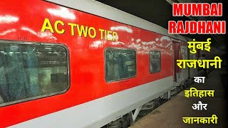 Mumbai Central New Delhi Rajdhani History, Route, Fare, Time Table and Complete Information