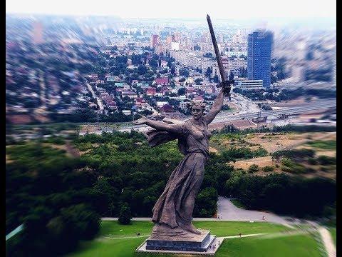 Работа в Волгограде
