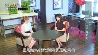 Taipei indesign 美國棉贊助播 時尚名人薈 免疫學專家  陳昭妃 第131集 thumbnail
