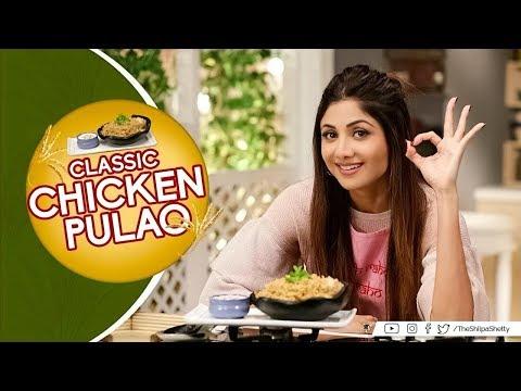 Classic Chicken Pulao | Shilpa Shetty Kundra | Healthy Recipes | The Art of Loving Food