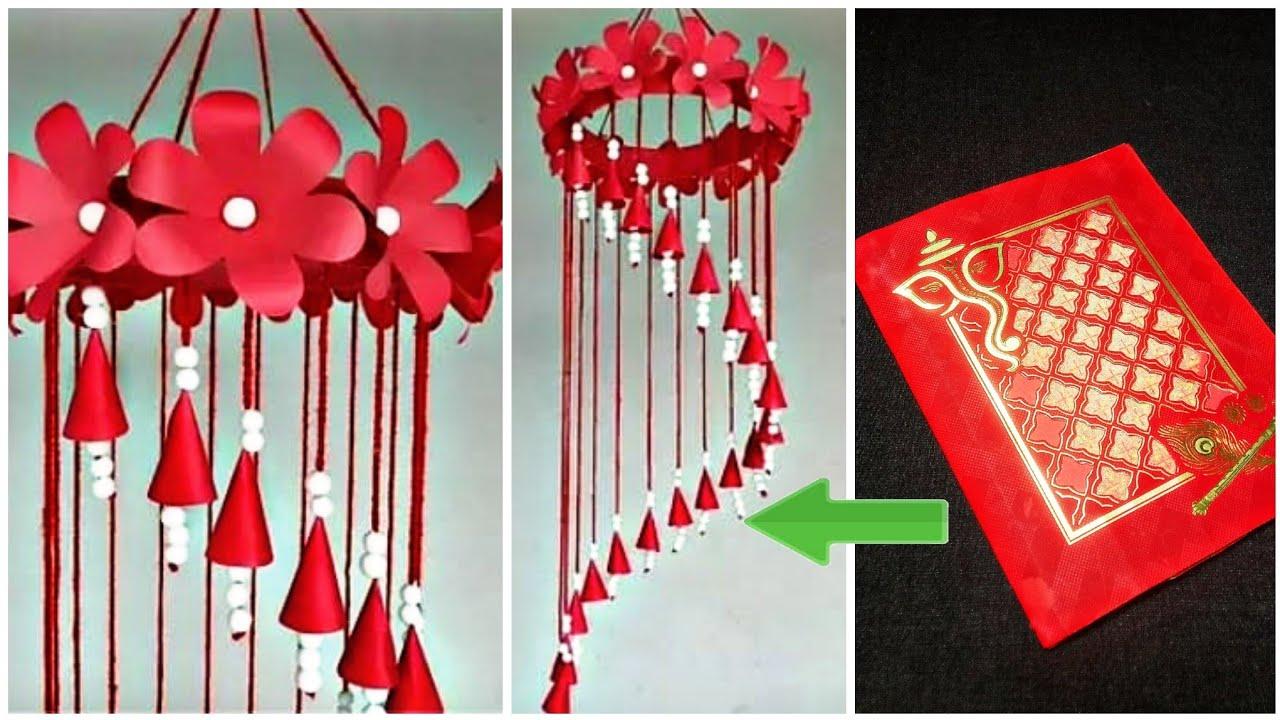 शादी के कार्ड से झूमर कैसे बनाये  Best reuse of old wedding/ marriage  card / Shaadi ke card