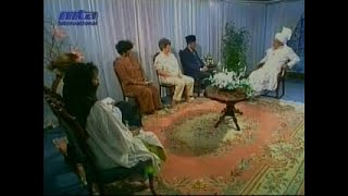 English Mulaqaat (Meeting) on June 16, 1996 with Hazrat Mirza Tahir Ahmad (rh)