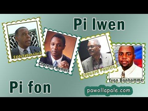 Pi Lwen, Pi Fon avec Edouard Paultre, Clarens Renois, Eddy Labossière et Yvon Bonhomme