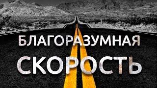 Киану Ривз в фильме «Благоразумная скорость»