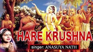 Hare Krushna Keetan Oriya By Anasuya Nath [Full Audio Song Juke Box]