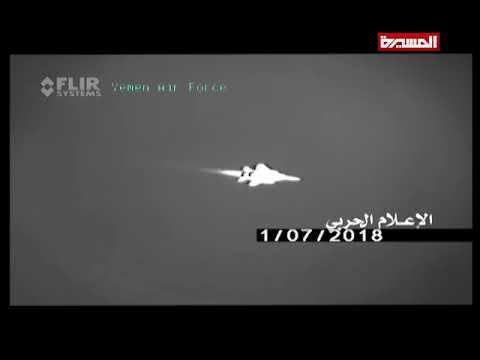 Yemeni missile hit the Saudi F-15 jet