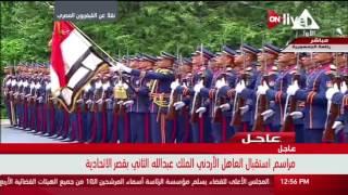 مراسم استقبال العاهل الأردني الملك عبدالله الثاني بقصر الاتحادية