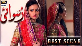 Ye Rishta To Purana Hai | Ruswai [Best Scene] | SANA Javed | ARY Digital | Must Watch.
