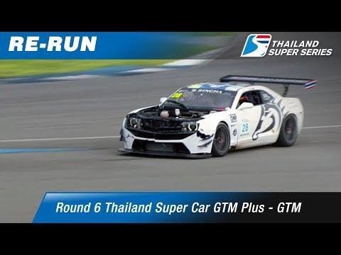 Thailand Super Car GTM Plus - GTM : Round 6 @Chang International Circuit