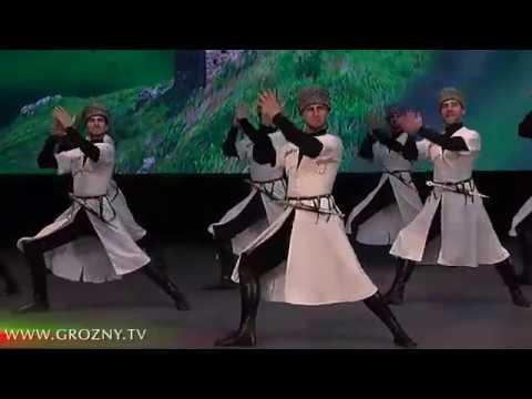 """Концерт ансамбля Вайнах. """"Из Грозного с любовью!"""""""