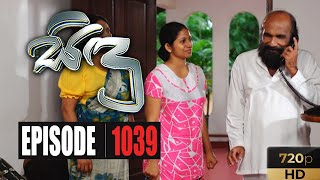 Sidu | Episode 1039 04th August 2020 Thumbnail