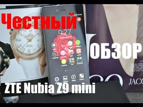 ZTE Nubia Z9 Mini обзор стильной новинки с продвинутой камерой на Andro-News
