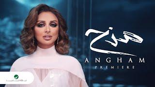 Angham ... Mazh - Full Album | انغام ... مزح - الألبوم كامل