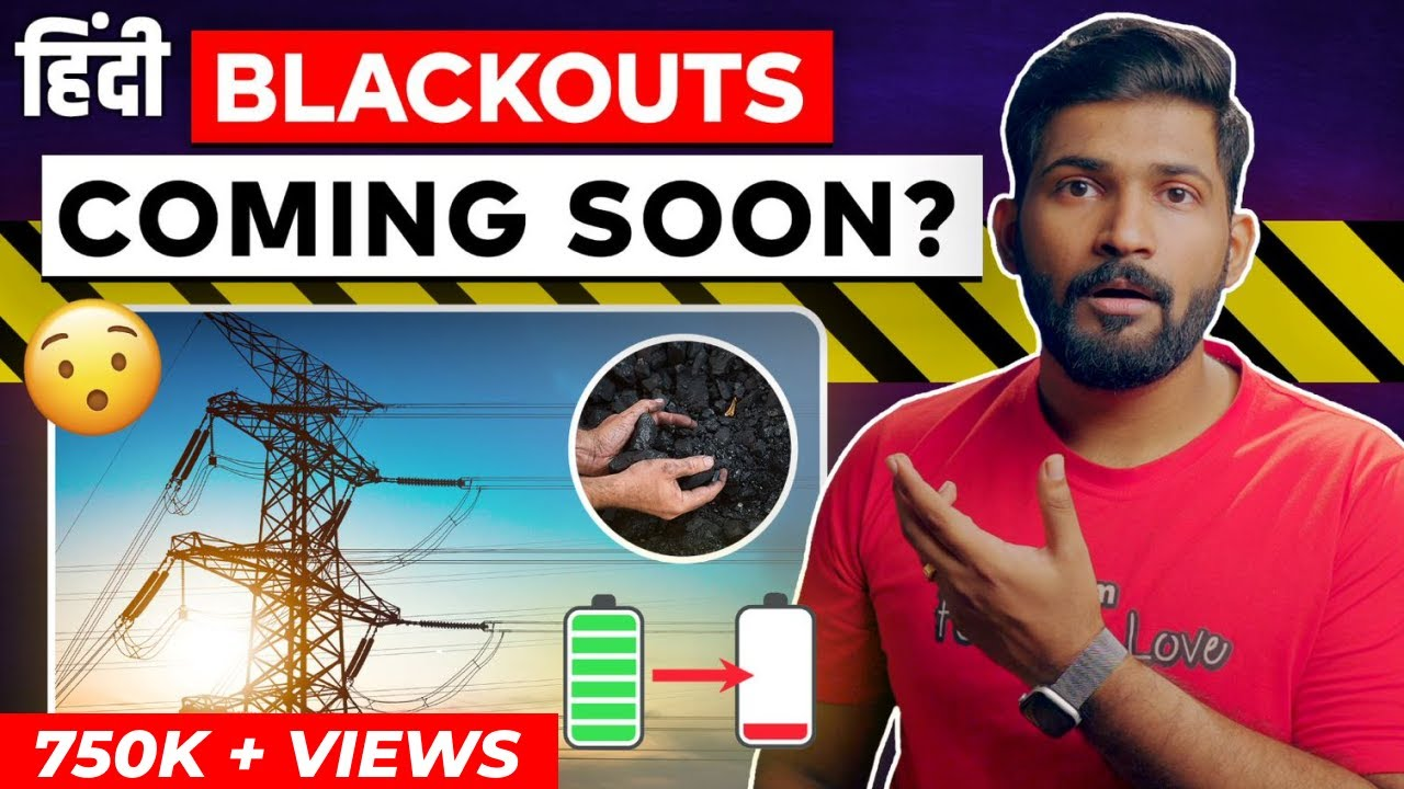 Coal crisis in India (with solutions) | Will there be a BLACKOUT? | Abhi and Niyu