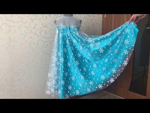 1 часть | Самое красивое Платье Эльза из Холодного Сердца Своими Руками