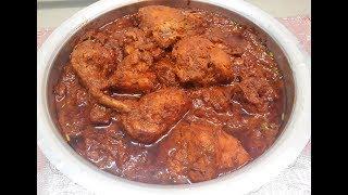 Hyderabadi Shadiyon Wala Red Chicken l Hyderabadi Wedding Special Red Chicken Recipe l Lagan Chicken