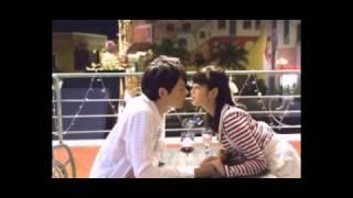 Mischievous Kiss - Love In Tokyo (white Stock)