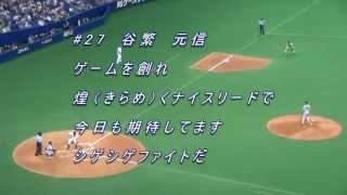 2013/7/13 中日 vs 巨人 投手:読売ジャイアンツ沢村拓一投手.