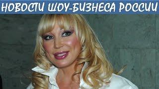 Маша Распутина наладила отношения с дочерью после 12 лет разлуки. Новости шоу-бизнеса России.