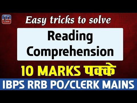 Easy Tricks To Solve Reading Comprehension   English   IBPS RRB PO / CLERK MAINS 2017