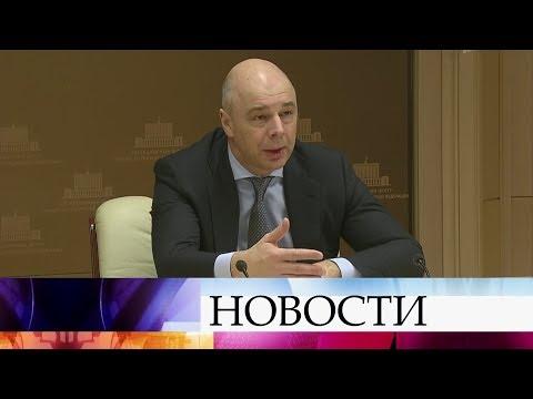 Антон Силуанов обсудил рост экономики с министрами и руководителями регионов.