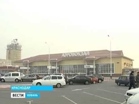 Авиакомпания «Кубань» объявила о прекращении полетов
