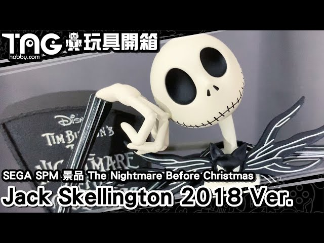 [玩具開箱] SEGA SPM 景品 The Nightmare Before Christmas Jack Skellington 2018 Ver.