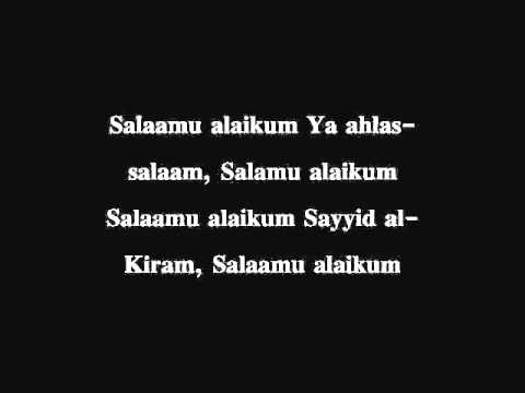 Sami Yusuf  Salaam Lyrics  AllamYassine