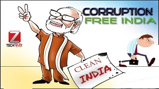 500 und 1000 Noten Sehr Lustig | Modi Ki Navi Richtlinien Cartoon Ke Zubani Hindi