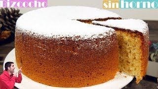 Yogurt cake without oven. Perfect high juicy and fluffy.