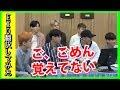 【EXO 日本語字幕】EXO(エクソ)チェン、友達からのお便りに…ごめん、誰だか分からない…(笑)【エクソ翻訳したみた】
