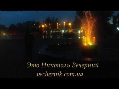 Никопольский портал / Сайт г. Никополь - новости