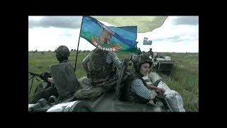 На передовой. Военные очерки - первый документальный фильм о войне на Донбассе / спецпроект ICTV