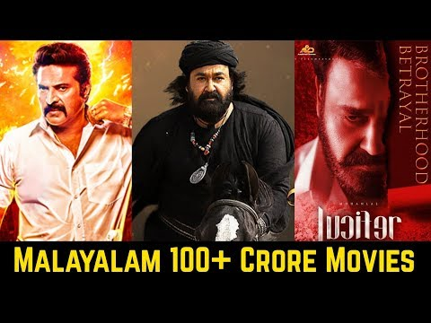05 Malayalam Movies Which Collect 100 Crore Plus in Box Office | Mohanlal, Mammootty, Nivin Pauly