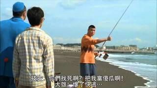 小叮噹真人版廣告第三話_Toyota