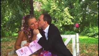 Wedding S&A 16.07.2011