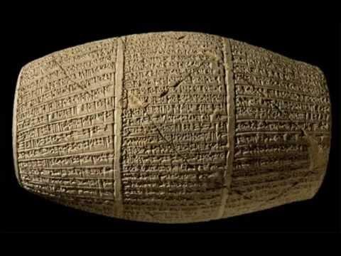 Anunnaki Gods- Marduk the God of Hammurabi, Cyrus and the Israelites?