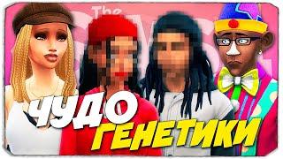 ЧУДО ГЕНЕТИКИ И UGLY TO BEAUTY - ДАБЛ ЧЕЛЛЕНДЖ - The Sims 4