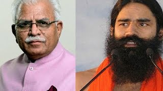 Ramdev Refuses Cabinet Rank Offered By Haryana Govt, Says He Is Yogi