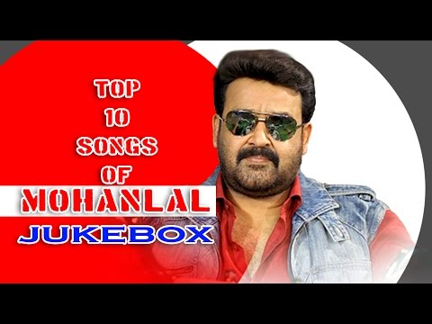 Top 10 songs of Mohanlal | 80's Malayalam Movie Audio Jukebox