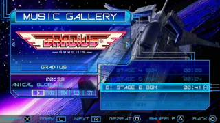 Gradius Collection - Gradius Arcade OSTs