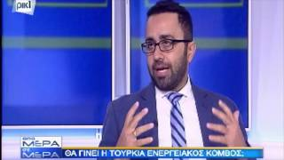 Constantinos Papalucas on Turkey's ability to become an Energy Hub on CYBC's (RIK)(A recent interview on Cyprus Broadcasting Corporation (RIK) daily News show